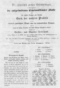 Το Βιβλίο της Ιερής Μαγείας του Άμπρα Μελίν του Μάγου