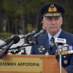 Nέος Α/ΓΕΕΘΑ ο Αντιπτέραρχος Χρήστος Χριστοδούλου. Αποστρατεία του Αρχηγού ΓΕΣ, αντιστράτηγου Α.Στεφανή