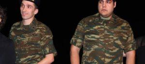 Υπουργός Εθνικής Άμυνας: Στο αρχείο η υπόθεση των δυο Στρατιωτικών