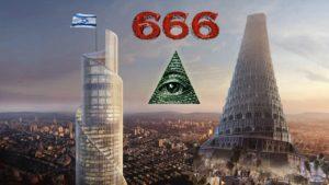 ΑΠΟΚΛΕΙΣΤΙΚΟ ΑΝΟΠΑΙΑ ΑΤΡΑΠΟΣ : Το Ισραήλ χτίζει πύργο της Βαβέλ, με συνολικό κόστος 666 εκατομμύρια δολάρια