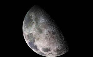 Η Σελήνη είναι… μεγαλύτερη απ' όσο φαντάζεστε!