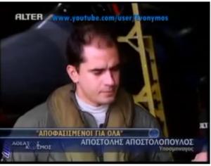 Έλληνες Ίκαροι Κόκ.Σημαία-31Mar'09 SCRAMBLE 2 ΛΕΠΤΩΝ