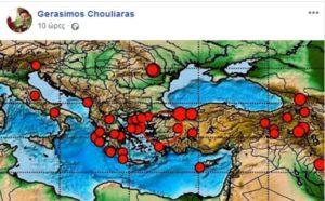Σεισμός Τουρκία: Η προφητική ανάρτηση του Γεράσιμου Χουλιάρα