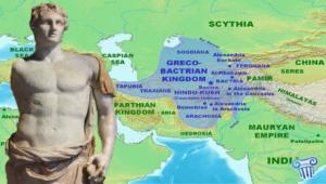 Βασίλειο της Bactria: Το ανατολικότερο κράτος που δημιούργησαν οι Αρχαίοι Έλληνες