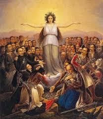 ΜΥΣΤΙΚΗ ΑΝΟΠΑΙΑ ΑΤΡΑΠΟΣ 20 : 25 ΜΑΡΤΙΟΥ 1821 ΚΑΙ ΣΥΓΧΡΟΝΟΙ ΠΟΛΙΟΡΚΗΜΕΝΟΙ