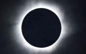 Έρχεται έκλειψη Ηλίου! Πότε θα γίνει και πως θα είναι ορατή