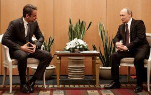 Τηλεφωνική επικοινωνία Μητσοτάκη - Πούτιν για Ανατολική Μεσόγειο, Αγία Σοφία