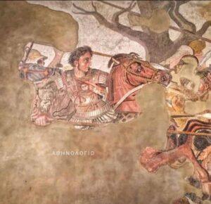 Το ψηφιδωτό του Μεγάλου Αλεξάνδρου από την οικία του Φαύνου στην Πομπηία