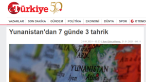 """Δημιουργούν κλίμα οι τουρκικές εφημερίδες: """"Τρεις προκλήσεις σε επτά ημέρες από την Ελλάδα"""" γράφει η Türkiye"""